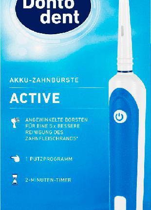 Dontodent Active електрична зубна щітка/электрическая зубная щетк