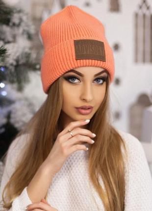 🌈стильная молодежная шапка- колпак,осень-зима
