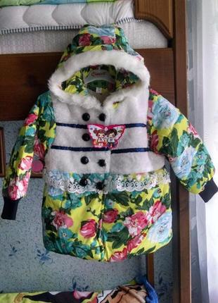 Новая зимняя куртка для девочки 2-3, 6 года.