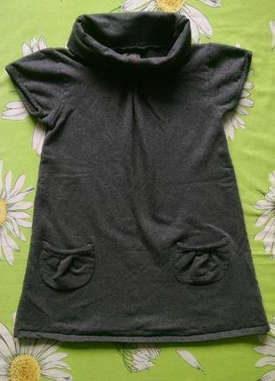 Серый, теплий сарафан в школу для девочки 6-7 лет