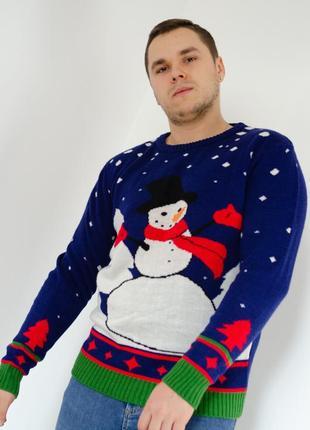 Новогодний свитер, праздничная кофта, джемпер к новому году