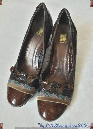 Шикарные утончённые туфли на среднем толстом устойчивом каблук...