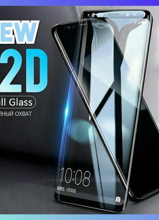 Защитное стекло Xiaomi Mi A2 Lite захисне скло для Xiaomi Mi A...