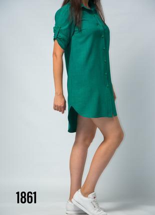 Платье рубашка с регулируемым рукавом на пуговицах миди от бренда