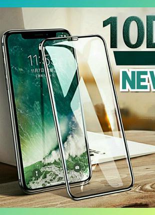 HTC Desire 616 защитное стекло захисне скло HTC Desire 616