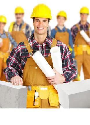услуги подсобников, разнорабочих, отделочников, землекопов