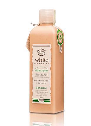 Натуральный бальзам для всех типов волос Целебные травы