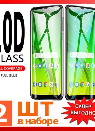 Защитное стекло для HTC Desire 610 захисне скло для HTC Desire...