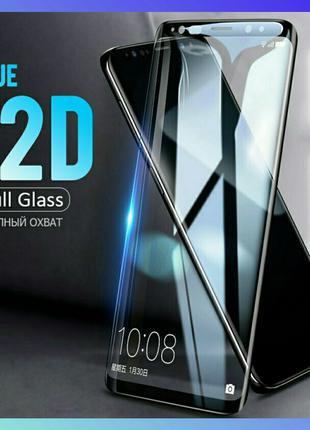 Sony Xperia XA Ultra защитное стекло Premium