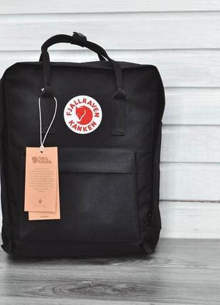 Унисекс рюкзак kanken | канкен