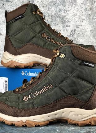 Мужские ботинки Columbia Firecamp Boot | Оригинал: 41-45.