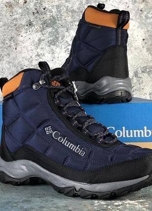 Мужские ботинки Columbia Firecamp Boot | розміри: 40-47