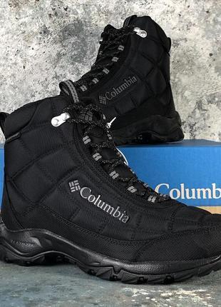 Мужские ботинки Columbia Firecamp Boot Black | розміри: 40-48