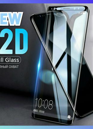 Microsoft Lumia 640 XL защитное стекло PREMIUM