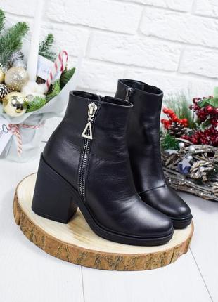 Распродажа ❤ женские черные зимние кожаные ботинки сапоги  бот...