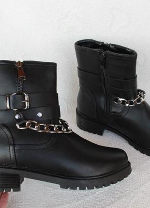 Зимние ботинки 40, 41 размера