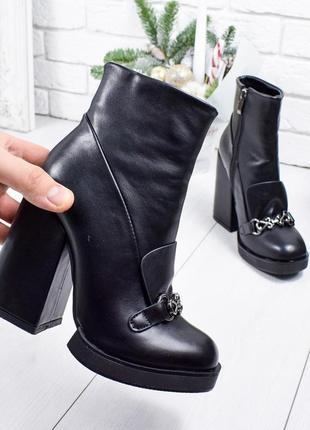 Распродажа ❤ женские черные осенние деми ботинки сапоги  ботил...