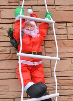 Новогодний Дед Мороз на лестнице, для елки, декоративный