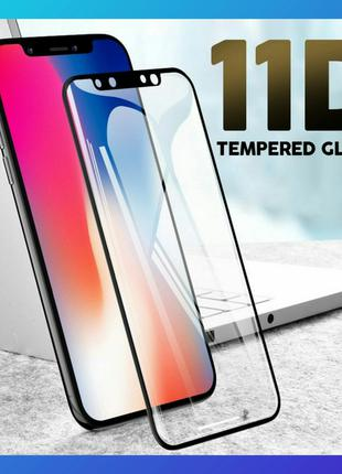 IPhone 6 plus / 6s plus защитное стекло