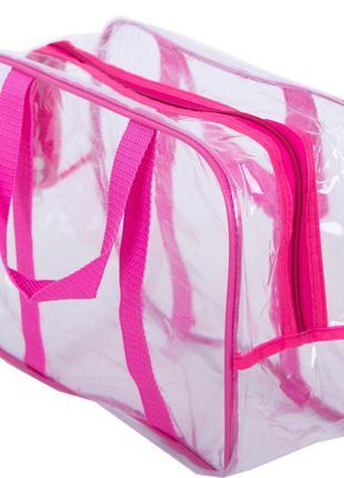 Компактная сумка в роддом, для игрушек Organize розовый , SKL3...