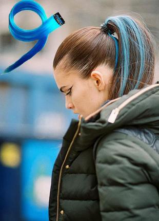 Волосы на заколках голубые, бирюза, лазурит — пряди накладные,...