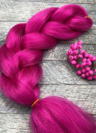 Малиновый канекалон, ярко розовый для брейк, афро косичек, бок...