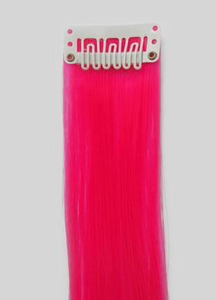 Волосы на заколках ярко малиновые, аделиада, маджента— пряди н...