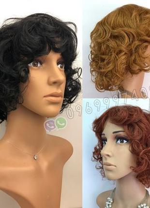 Натуральный женский кудрявый волос, парик повседневный