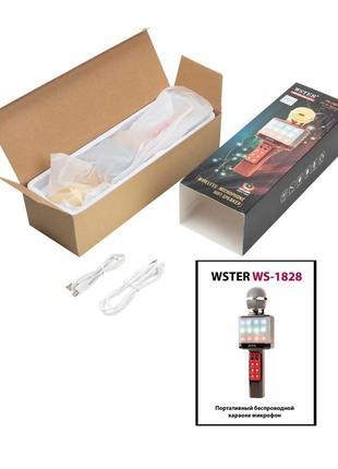 Караоке микрофон WSTER WS-1828 Black с функцией изменения голо...