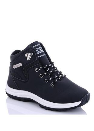 Женские зимние черные спортивные короткие ботинки кроссовки