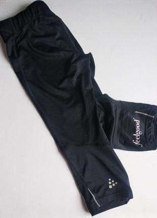 Капри craft,лосины спортивные эластичные, одежда для фитнеса