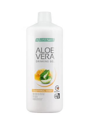 Алоэ Вера питьевой гель (Мед)