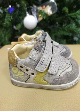 Кроссовки на малыша Chicco