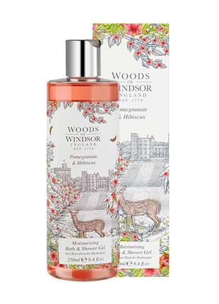 Woods of windsor гель для душа pomegranate & hibiscus