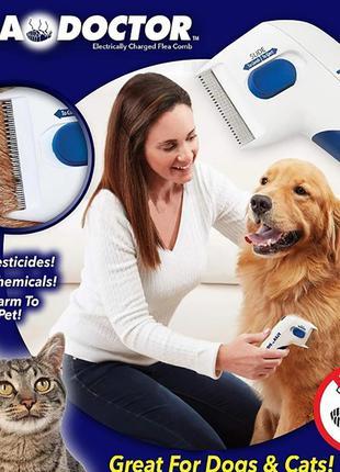 Электрическая расческа для животных Flea Doctor с функцией уни...