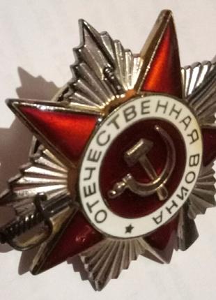 Орден Отечественная Война 2й степени