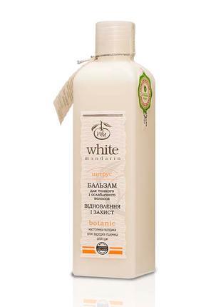 Натуральный бальзам для тонких и ослабленных волос Цитрус