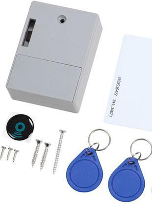 RFID замок для шкафчиков и мебели Электронный Скрытый