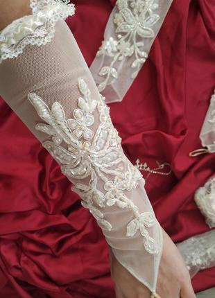 Новые свадебные перчатки, айвори