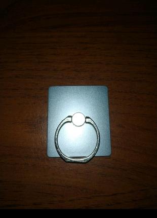 Кольцо для телефонов