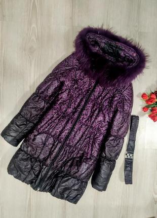 Зимняя куртка градиент с леопардовым принтом