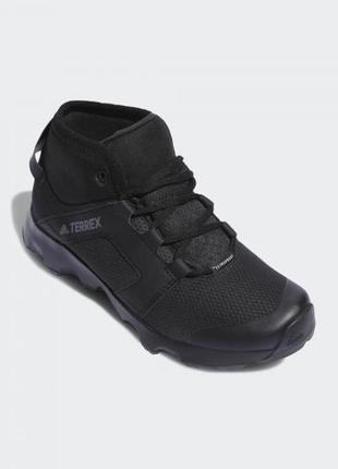Женские кроссовки adidas terrex voyager cw cp w s80808