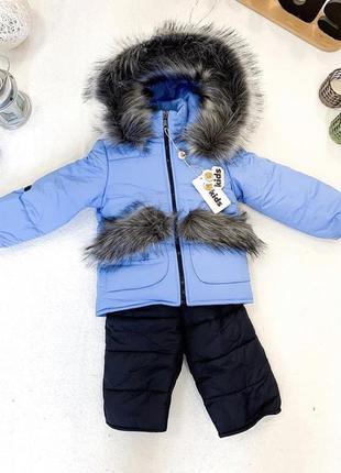 Детский зимний комбинезон для мальчика 1,5-3 года