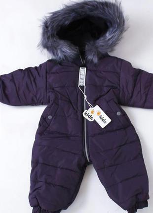 Цельный детский зимний комбинезон с мехом на 1,5-3 года