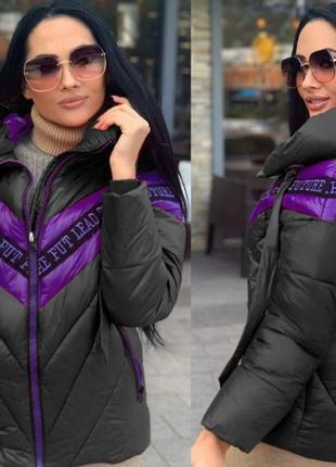 Красивая оригинальная женская зимняя куртка,пуховик,см.описание!