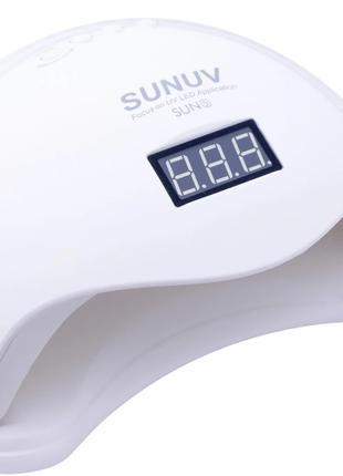 Лампа SUN 5 - LED+UV 48W White