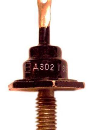 Д302 Д302ВП - сплавной германиевый диод