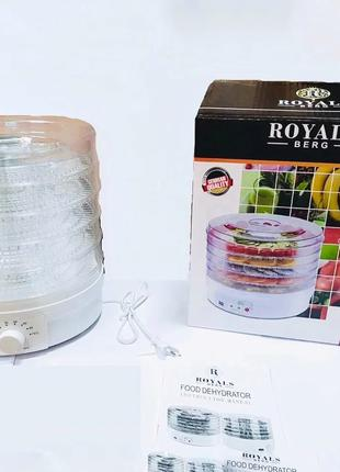 Сушилка для фруктов и овощей Royals Berg Rb-959 с терморегулят...