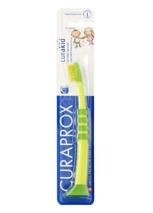 Детская зубная щетка Сuraprox Curakid 4260 Ultra Soft Зеленая