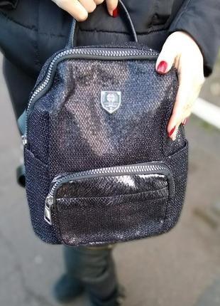 Городской рюкзак паетки